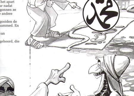 Prophet Muhammad Symbol Mediamatic